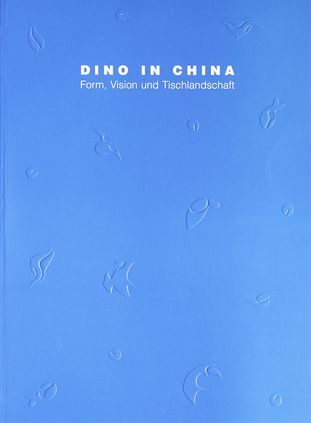 Dino in China